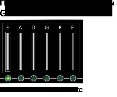 GCH Guitar Tuner - скачать тюнер для гитары на компьютер