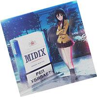 Midix Drum Kit